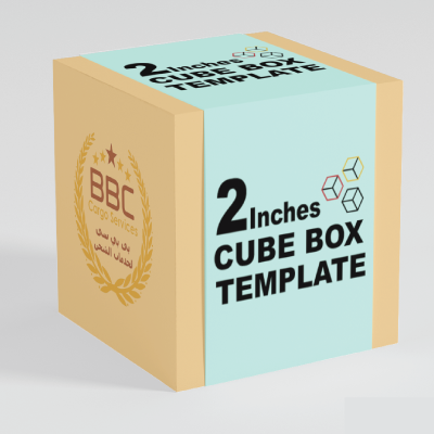 2-inches-cube-box-mockup by custom packaging co uk